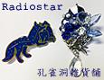 /www.artism.jp/ad_r131_02.jpg