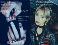 /www.artism.jp/ad_r136_02.jpg
