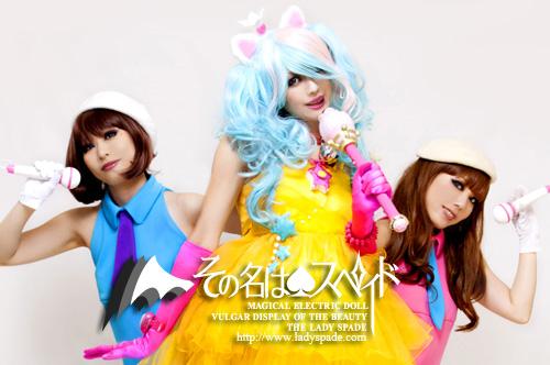 /www.artism.jp/ad_s037_03.jpg