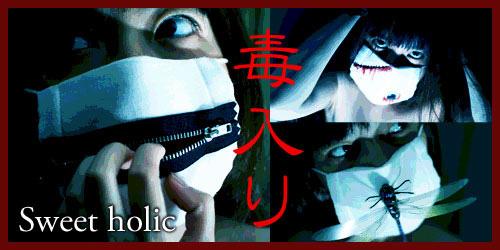 /www.artism.jp/ad_s052_04.jpg