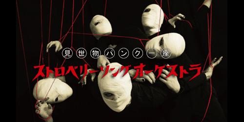 /www.artism.jp/ad_s081_03.jpg