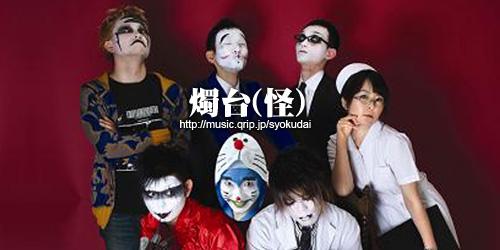 /www.artism.jp/ad_s101_03.jpg