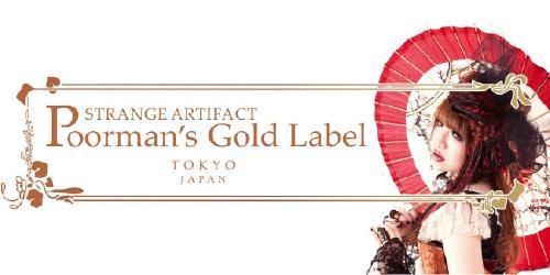 /www.artism.jp/ad_s102_05.jpg