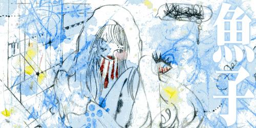 /www.artism.jp/ad_s133_03.jpg