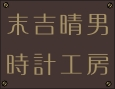 /www.artism.jp/ad_s136_02.jpg
