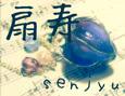 /www.artism.jp/ad_s142_02.jpg
