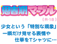 /www.artism.jp/ad_s171_02.jpg