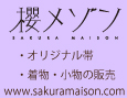/www.artism.jp/ad_s172_02.jpg