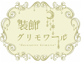 /www.artism.jp/ad_s184_02.jpg