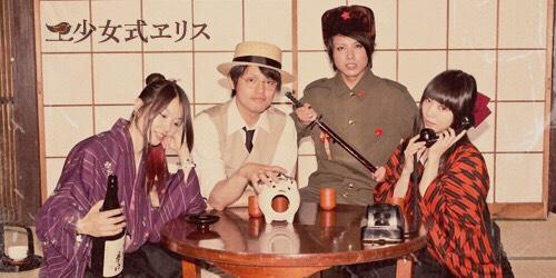 /www.artism.jp/ad_s213_03.jpg