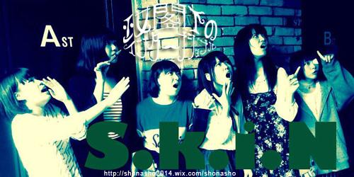 /www.artism.jp/ad_s221_03.jpg