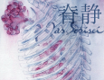 /www.artism.jp/ad_s230_02.jpg