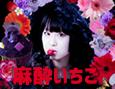 /www.artism.jp/ad_s241_02b.jpg