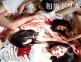/www.artism.jp/ad_s250_02.jpg