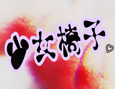 /www.artism.jp/ad_s272_02.jpg