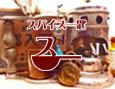 /www.artism.jp/ad_s276_02.jpg