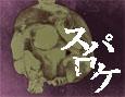 /www.artism.jp/ad_s281_02.jpg