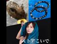 /www.artism.jp/ad_s302_02.jpg