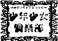 /www.artism.jp/ad_s323_02.jpg