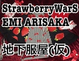 /www.artism.jp/ad_s324_02.jpg