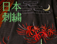 /www.artism.jp/ad_s346_02.jpg