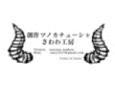 /www.artism.jp/ad_s375_02.jpg