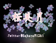 /www.artism.jp/ad_s377_02.jpg