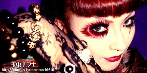 /www.artism.jp/ad_t022_03.jpg