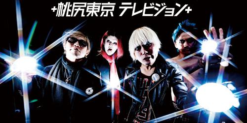 /www.artism.jp/ad_t052_03.jpg