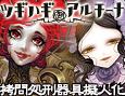 /www.artism.jp/ad_t091_02.jpg