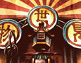 /www.artism.jp/ad_t092_02.jpg