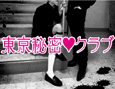 /www.artism.jp/ad_t103_02.jpg