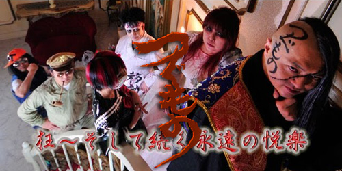 /www.artism.jp/ad_t122_03.jpg