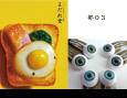 /www.artism.jp/ad_t133_02.jpg