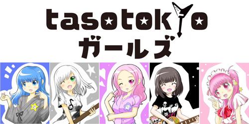 /www.artism.jp/ad_t145_03.jpg