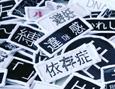 /www.artism.jp/ad_t147_02.jpg