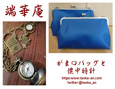 /www.artism.jp/ad_t148_02.jpg