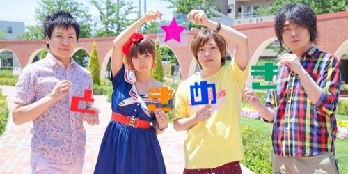 /www.artism.jp/ad_t164_03.jpg