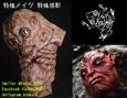 /www.artism.jp/ad_t166_02.jpg