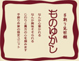 /www.artism.jp/ad_t182_02.jpg