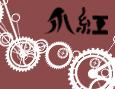 /www.artism.jp/ad_t187_02.jpg