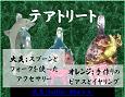 /www.artism.jp/ad_t191_02.jpg