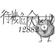 /www.artism.jp/ad_t205_02.jpg