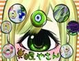 /www.artism.jp/ad_t208_02.jpg