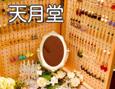 /www.artism.jp/ad_t225_02.jpg