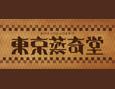 /www.artism.jp/ad_t228_02.jpg