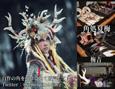 /www.artism.jp/ad_t234_02.jpg