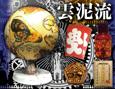 /www.artism.jp/ad_u024_02.jpg
