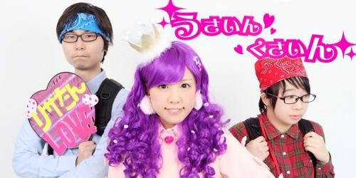 /www.artism.jp/ad_u031_03.jpg