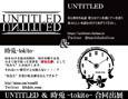 /www.artism.jp/ad_u044_02.jpg